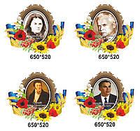 Портреты писателей в Кабинет украинского языка и литературы