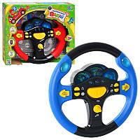 Детский музыкальный руль LimoToy, руль JT 7044 UK, интерактивная игрушка