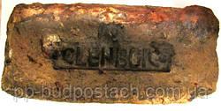 Несколько интересных фактов из истории кирпича Брусок обожженной глины