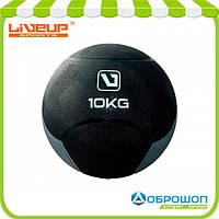 Медбол твердый 10 кг MEDICINE BALL LS3006F-10