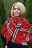 Шарф палантин женский Burberry стильный бежевый, фото 7