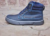 Демисезонные ботинки для мальчика 29 , 31 , 32 р-ры, фото 1