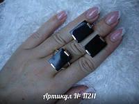 Кольцо + серьги из серебра с агатом,р 18,5