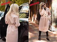 Стильное удлиненное кашемировое пальто классика, цвет пудра