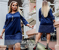 Платье французский трикотаж  48-50, 52-54, 56-58