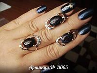 Серьги + кольцо;  авантюрин