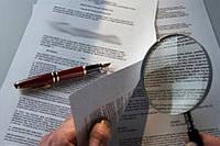 Регистрация, реорганизация и ликвидация юридических лиц