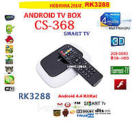 CS368 RK3288  Android tv 4ядра 2гб DDR3 LAN USB AVI + пульт +НАСТРОЙКИ I-SMART