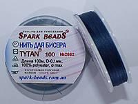 Нить для бисера TYTAN 100 №2662. Синий темный 100 м, фото 1