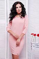 Трикотажное женское персиковое платье Janine FashionUp 42-48  размеры