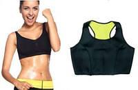 HOT SHAPERS жилет для похудения, Хот шейперз бра корректирующее белье, Моделирующий топ жилет для тренировок