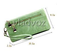 Модный женский кошелек клатч бумажник органайзер для телефона карточек денег фисташковый