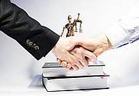 Прочие юридические услуги