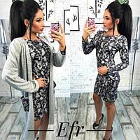 Кф9214 Женский комплект платье+кардиган