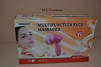 Ручной массажер для лица Multifunction Face Massager