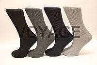 Женские махровые носки хакан