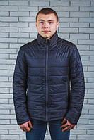 Куртка мужская демисезонная темно-синяя(44-60)