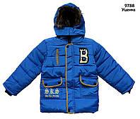 Теплая куртка для мальчика. 120 см, фото 1