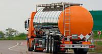 Ліцензія на перевезення небезпечних вантажів та небезпечних відходів вантажними автомобілями