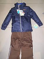 Зимний термокомбинезон Nano (7лет) комплект куртка и полукомбинезон