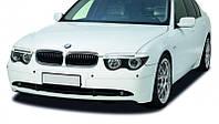 Реснички на БМВ Е65  (BMW E65) дорестайлинг (2001-2005)/комплект