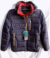 Детская куртка юниор фабричный Китай зима H17-3