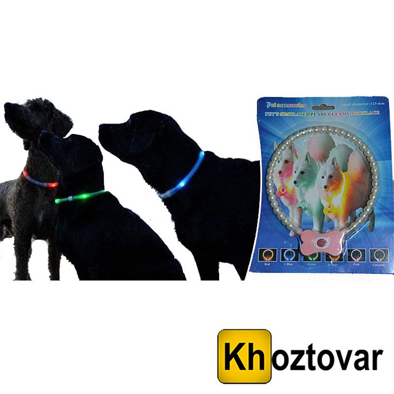 Светящийся ошейник для собак в виде жемчужин
