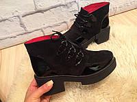 Ботинки замшевые на шнуровке