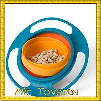 Тарелка непроливайка Gyro Bowl Неваляшка