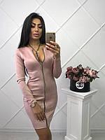Шикарное розовое платье на змейке в обтяжку