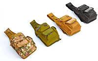 Рюкзак тактический патрульный однолямочный TY-184: объем 10л, размер 30х16х8см