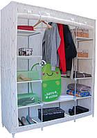 Шкаф текстильный раскладной