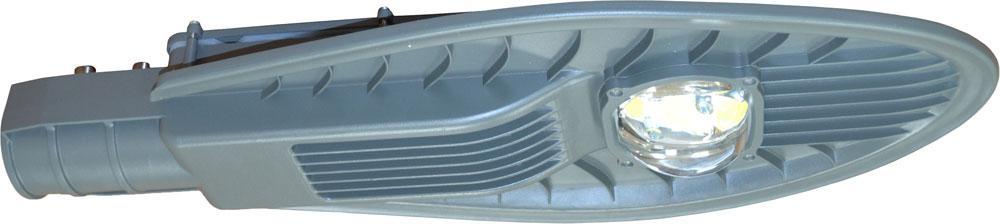 Светодиодный уличный консольный светильник SL 48-50 50W 6500K IP65 Люкс Плюс Код.58440