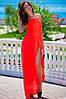 Яркое коралловое платье в пол с голой спиной Фантазия