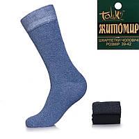 Недорогие носки мужские хлопок/лайкра Житомир Украина TLK-018 (12 ед. в упаковке)
