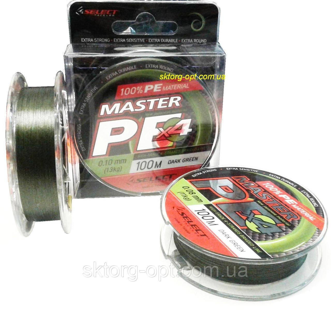 Шнур Select Master PE 0.08mm 100m