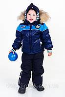 Стильный детский комбинезон для мальчика куртка + полукомбинезон , мех натуральный песец