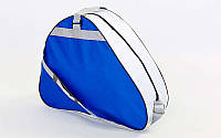 Сумка - рюкзак  для роликовых коньков