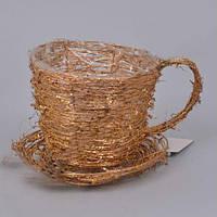 Кашпо Чашка плетенная золотая  для декора и флористических композиций