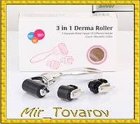 Массажный мезороллер DERMA ROLLER 3в1