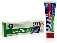 911 Бадяга средство от синяков и ушибов,100 мл