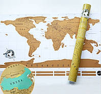 Скретч-карта мира по путешествиям + тубус! Отличный подарок парню или девушке на Новый Год и День рождение!