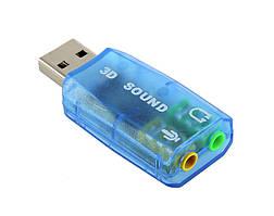 USB Звуковая карта, 5.1 3D
