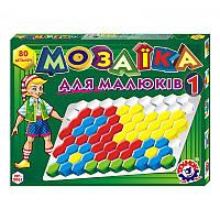 """Мозаика для малышей 1 2063 """"ТехноК""""   80 дет."""