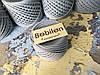 Трикотажная пряжа Bobilon Medium (7-9мм). Пепельный 50м.