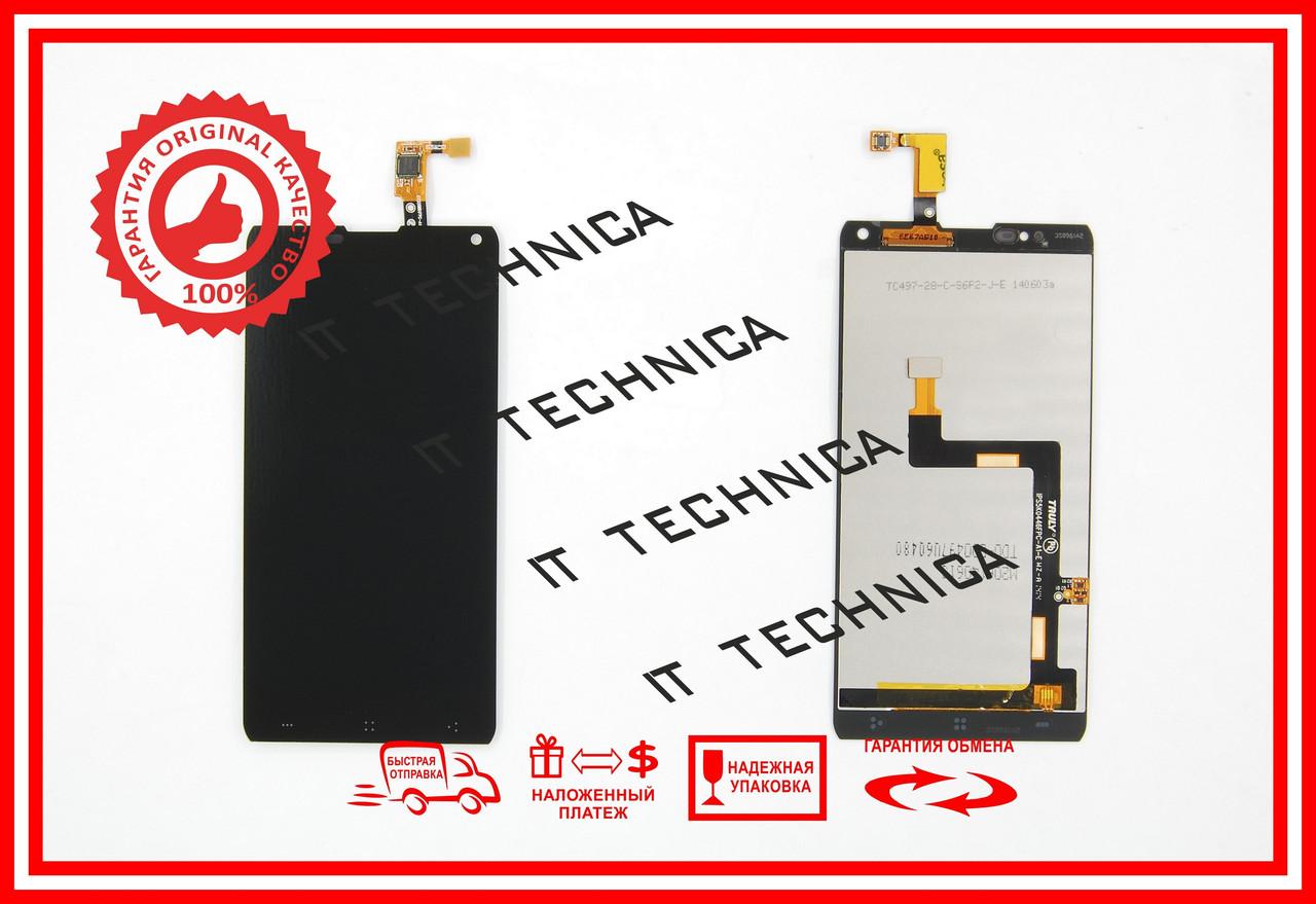 Модуль PRESTIGIO MultiPhone 7505 Grace X7 Черный
