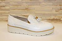 Туфли женские лоферы белые Т845 р 36,37,39,40,41