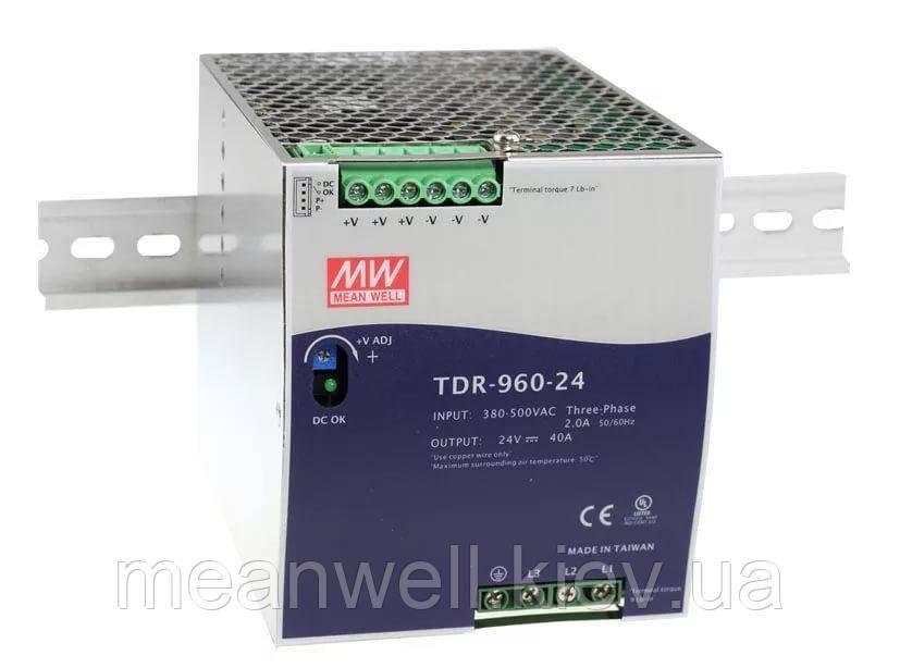 TDR-960-48 Блок питания на Din-рейку 3-х фазный Mean Well 960вт, 48в, 20А