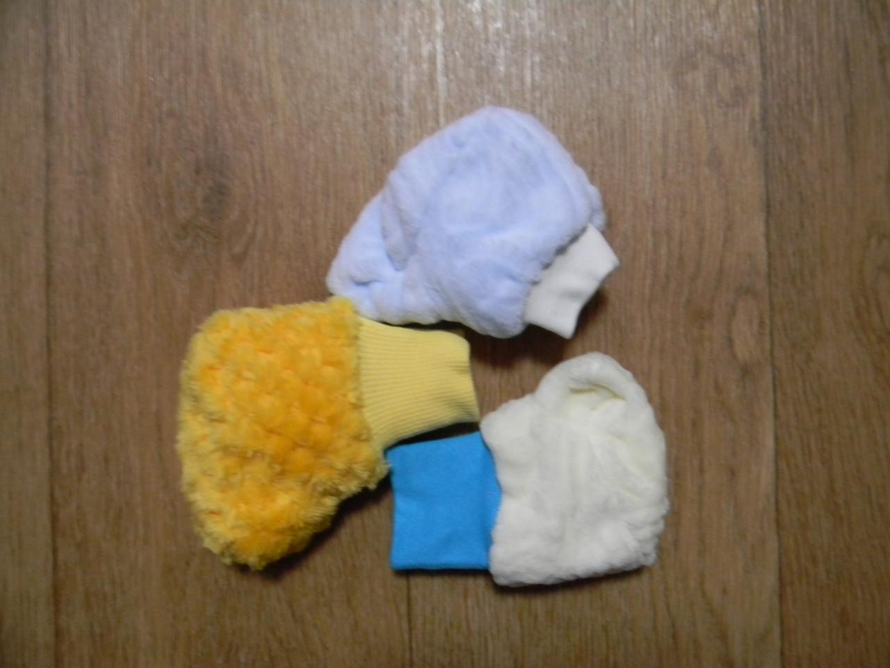Носочки детские, рваная махра