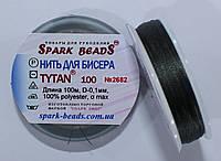 Нить для бисера TYTAN 100 №2682. Серый очень темный 100 м, фото 1